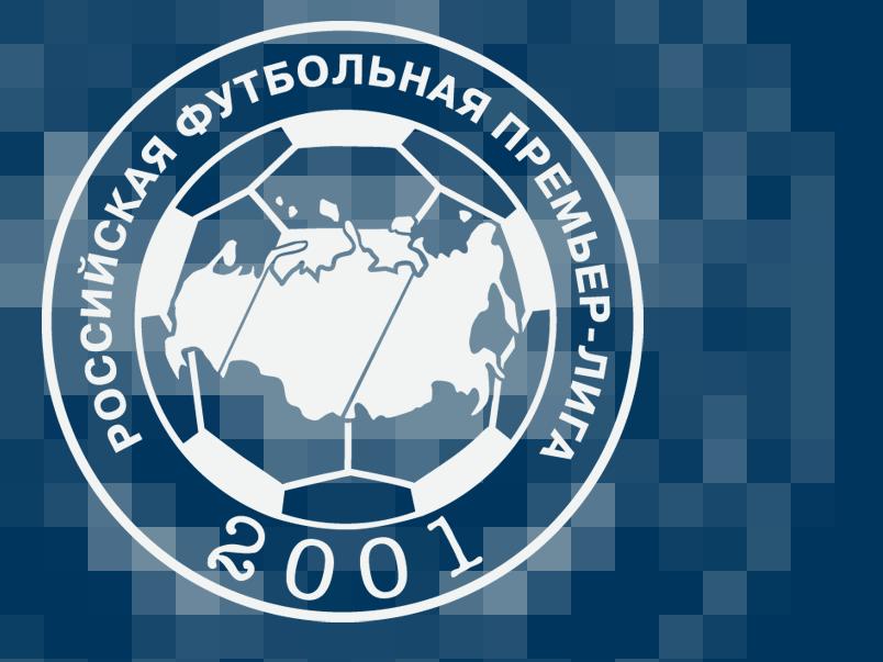 «Спартак», «Терек» и «Краснодар» пополнили заявочные списки