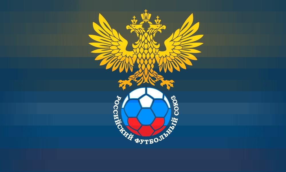 «Амкар» и «Ростов» получили лицензии РФС на сезон 2018/19