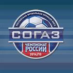 Официальные лица 22-го тура СОГАЗ-Чемпионата России