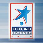 Официальные лица 26-го тура СОГАЗ-Чемпионата России