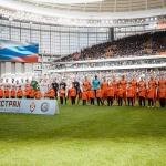 Стадионы РПЛ: «Екатеринбург Арена»