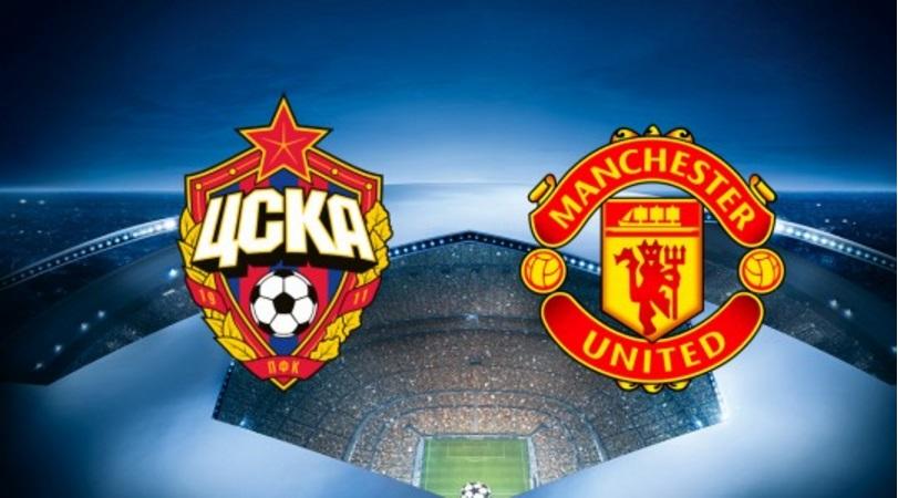 ЦСКА сыграет с «Манчестер Юнайтед» в Лиге чемпионов
