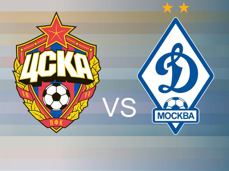 Начало матча ЦСКА и Динамо изменено по требованию МВД