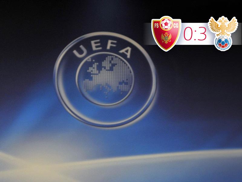 УЕФА засчитал сборной Черногории техническое поражение