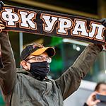 Болельщики «Урала» стали победителем конкурса «12 игрок»