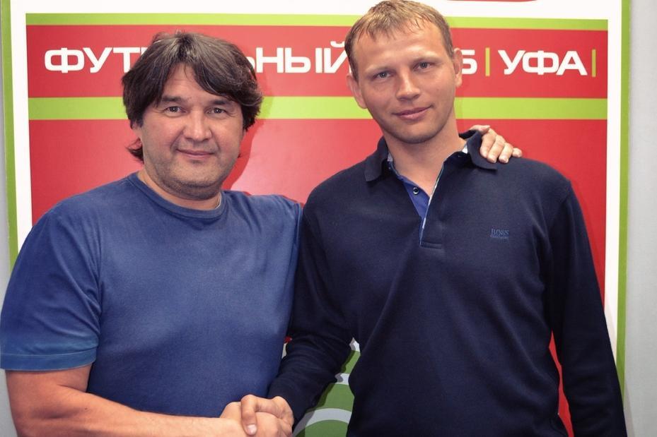 Сергей Томаров – новый главный тренер «Уфы»