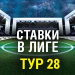 КТО ОКАЖЕТСЯ СИЛЬНЕЕ — «ЗЕНИТ» ИЛИ ЦСКА?
