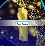 БК «Лига Ставок» удостоена высшей награды BR AWARDS 2019