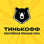 Расписание телетрансляций матчей 22 тура Тинькофф РПЛ