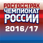 «Локомотив» и «Крылья Советов» сыграли вничью