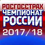 ПФК ЦСКА – второй, «Спартак» - третий, «Тосно» покидает Премьер-Лигу