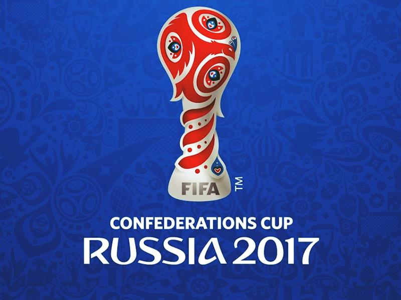 В Москве прошел благотворительный турнир, посвященный Кубку Конфедераций-2017