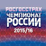 В.Винокуров: ХРУСТАЛЬ СЕГОДНЯ СИНЕ-ГОЛУБОЙ!