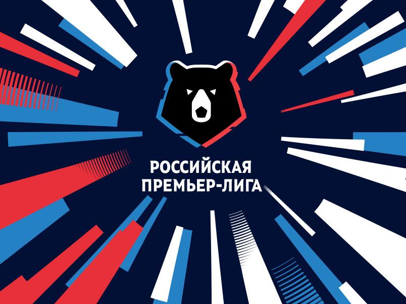Интересные цифры и факты 17 тура Российской Премьер-Лиги