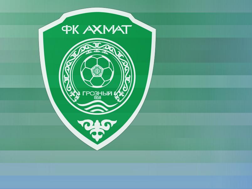 «Ростов» и «Ахмат» проведут контрольный матч