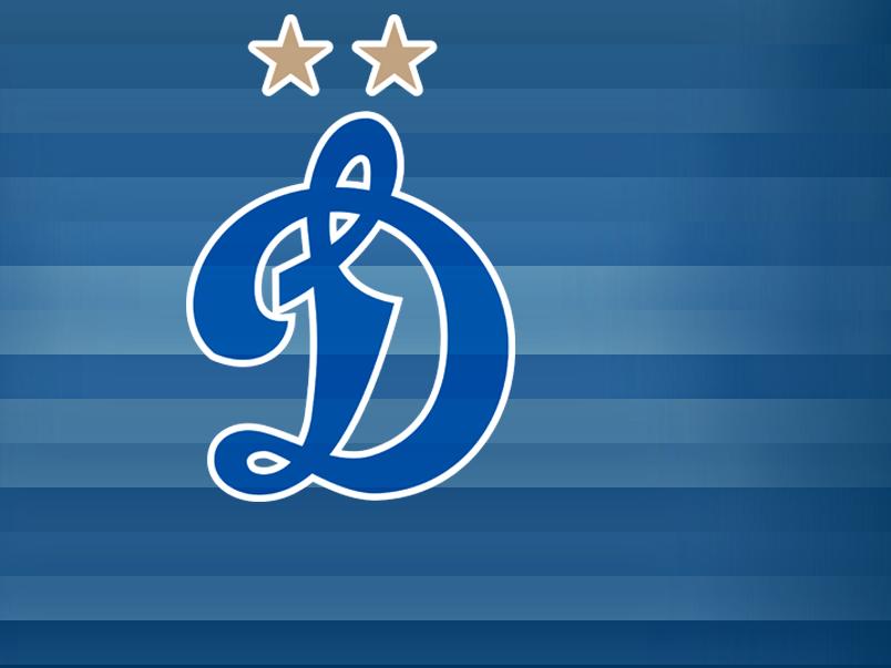 На первый сбор «Динамор» отправились 23 футболистов