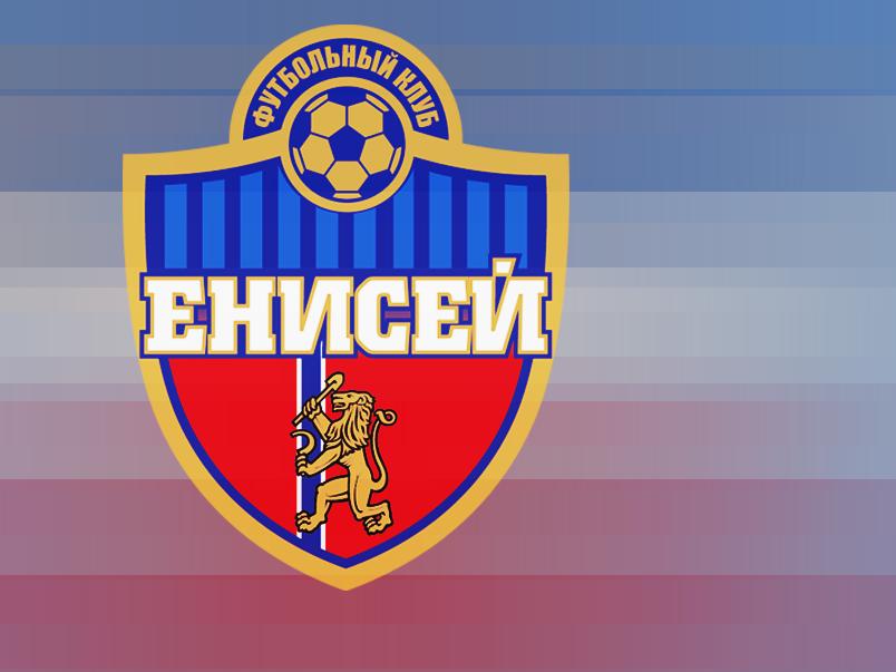 Пять футболистов покинули «Енисей»