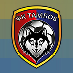 «Тамбов» нанёс поражение «Спартаку»