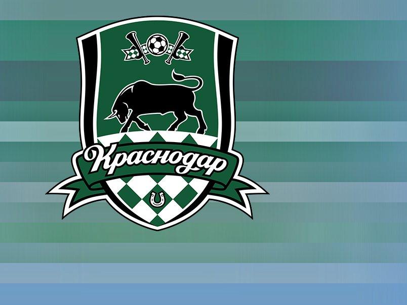 «Краснодар» сыграет в лиге Европы