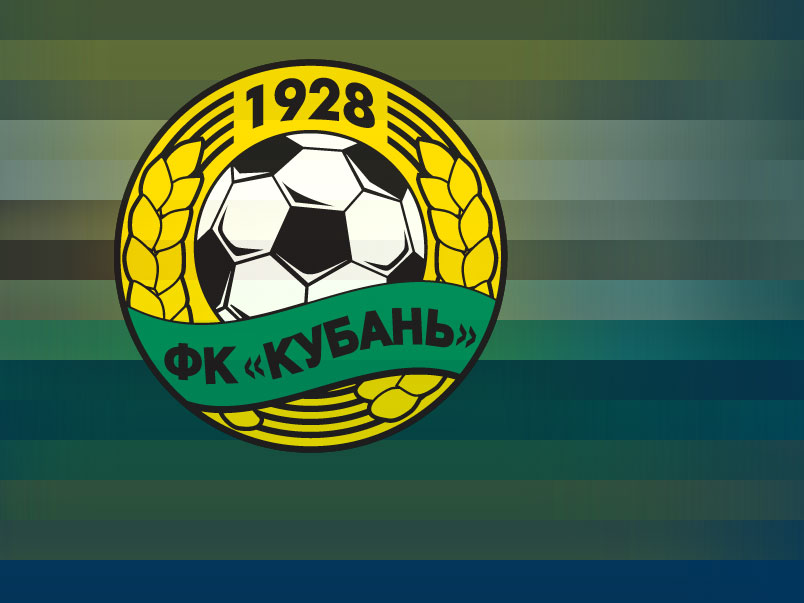Футболисты «Кубани» выйдут из отпуска 8 января
