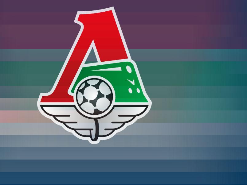 «Локомотив» отправится на первый сбор 12 января