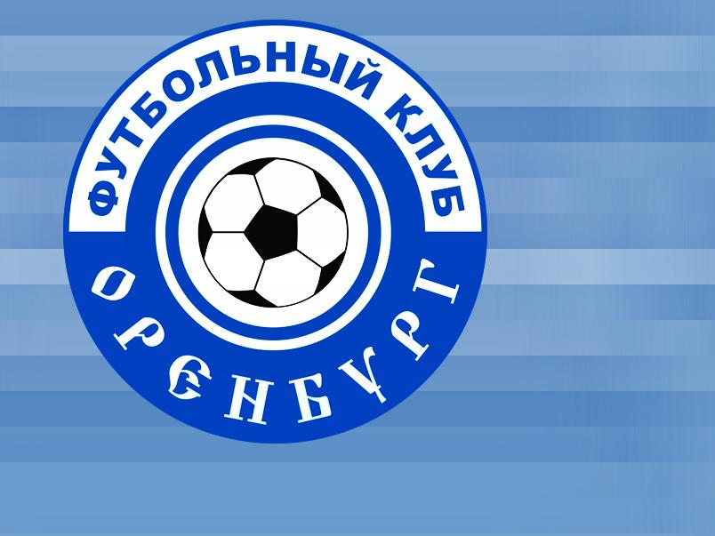 В Оренбурге освятили стадион