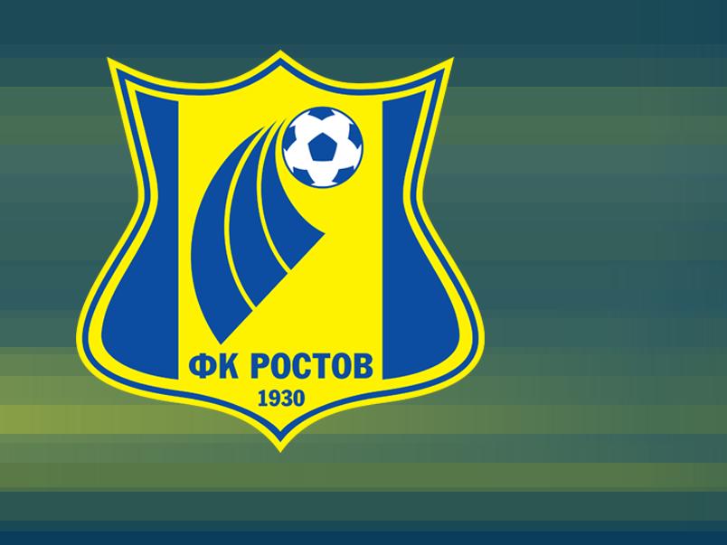 Валерий Чуперка – игрок «Ростова»