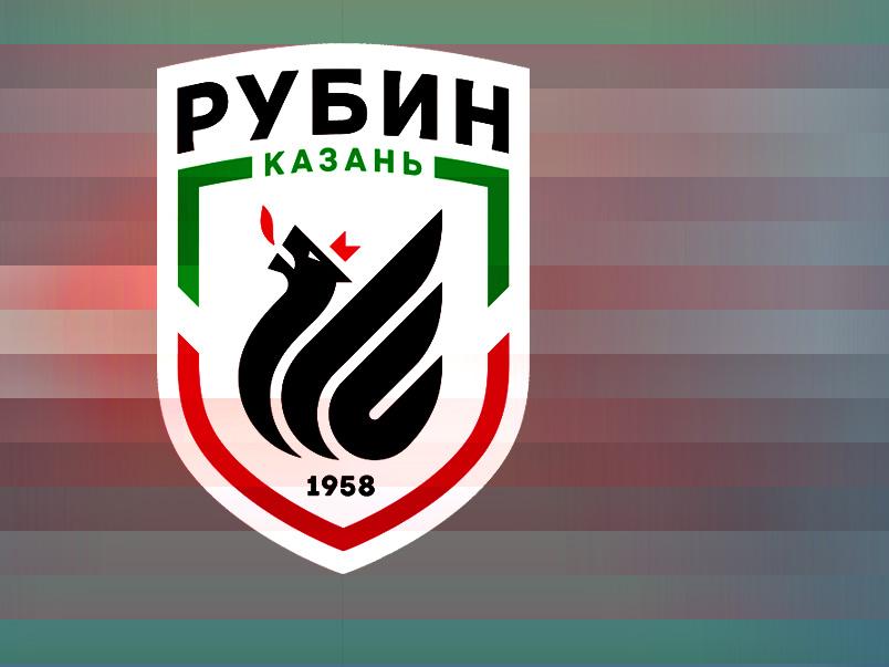 Футбольному клубу «Рубин» - 60!