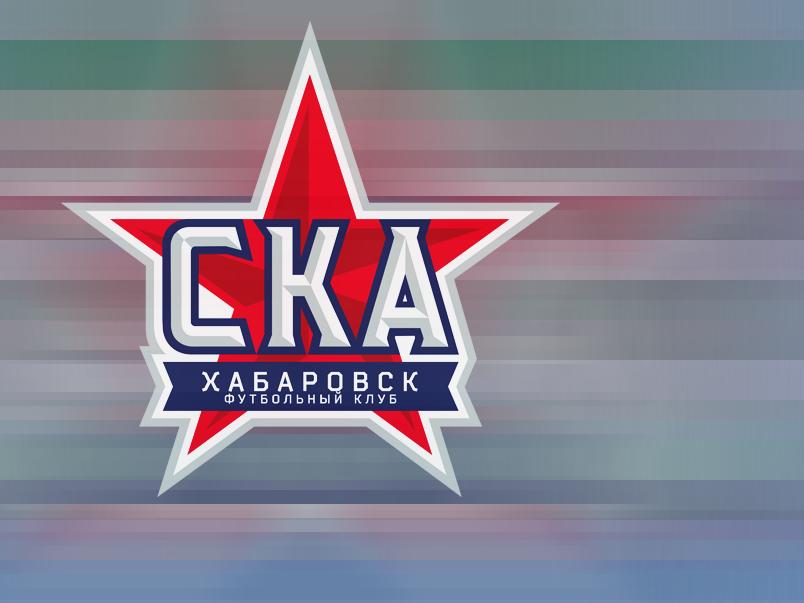 Встреча между «Балтикой» и «СКА-Хабаровском» завершилась разгромом