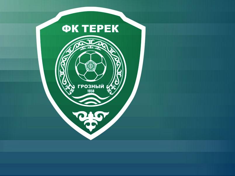 «Терек» проведет десять игр на летних сборах