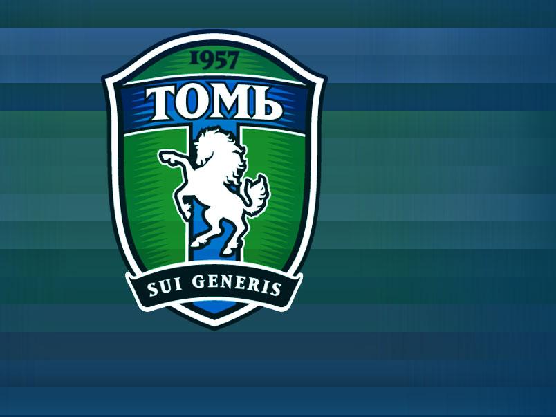 Определился список игроков, которые поедут в составе «Томи» на первый сбор в Турцию