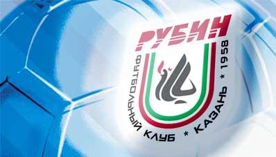 К ответной игре Лиги Европы «Рубин» будет готовиться в Турции