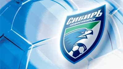 «Сибирь» представила список игроков для участия в Лиге Европы