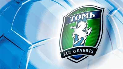 Футболисты и тренеры «Томи» встретились с президентом клуба