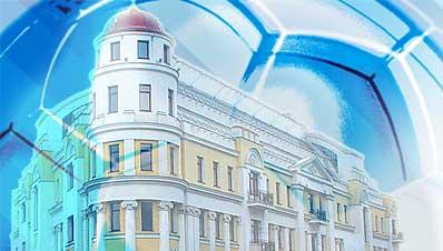 Итоги Бюро Исполкома РФС