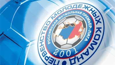 Молодежный состав «Спартака» разгромил «Локомотив»