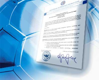 РФПЛ направила запрос в НИИ пульмонологии