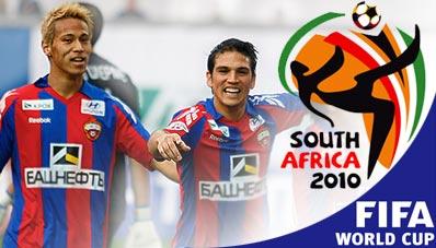28 июня в ЮАР состоялись очередные матчи 1/8 финала чемпионата мира