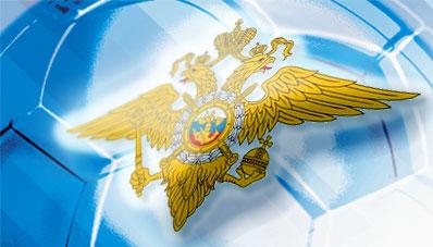 10 ноября - Профессиональный праздник МВД России