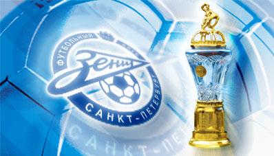 РФПЛ поздравляет «Зенит» с победой в чемпионате России