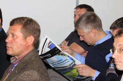 РФПЛ провела семинар по футбольным полям