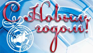 Поздравляем вас с наступающим Новым 2011 годом!