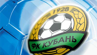 Безлихотнов стал игроком «Кубани»