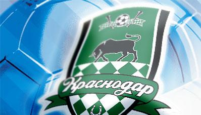 Изменения в руководящем составе ФК «Краснодар»