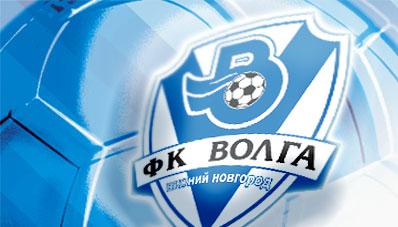 «Волга» провела тренировку