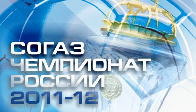 Информация Отдела по безопасности и работе с болельщиками РФПЛ