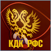 Решеня КДК РФС