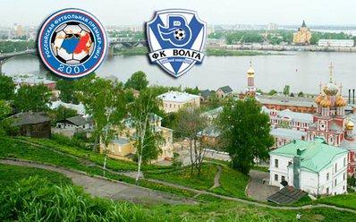 Футбольный праздник стартует в Нижнем Новгороде