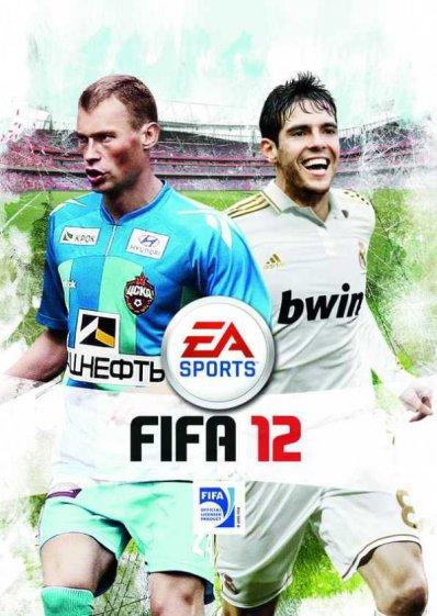 FIFA 12 выходит в России