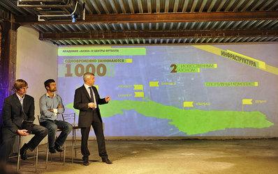 ФК «Анжи» представил программу развития детско-юношеского футбола